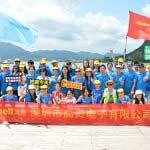 Hishell Team Building and Travel to Huizhou Bihaiwang Drifting