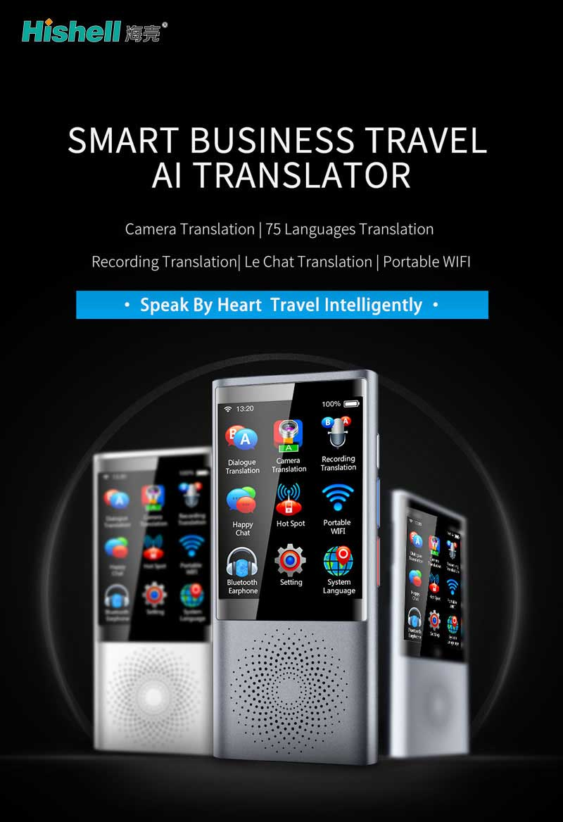 Google translate live audio with high-definition display. 【Hishell】