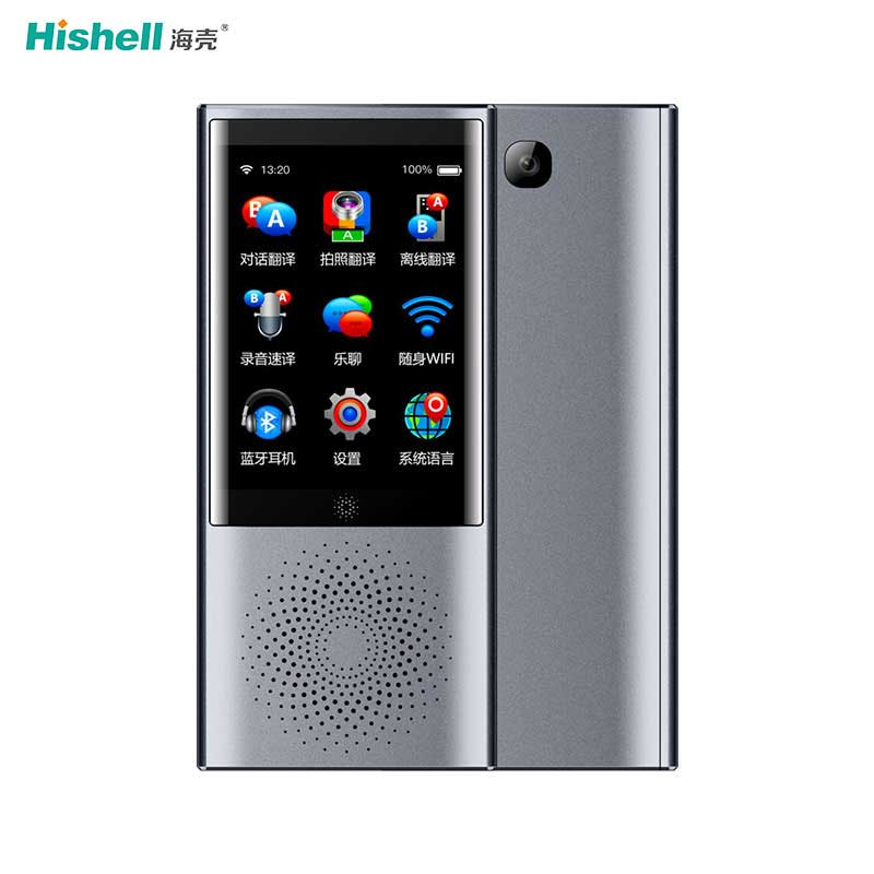 Portable Voice Language Translation Device Support 4G Sim Card-Hishell