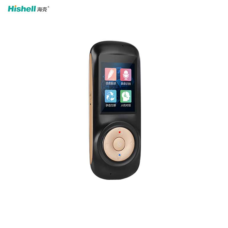 Real Time Portable Voice Translator Device-Hishell