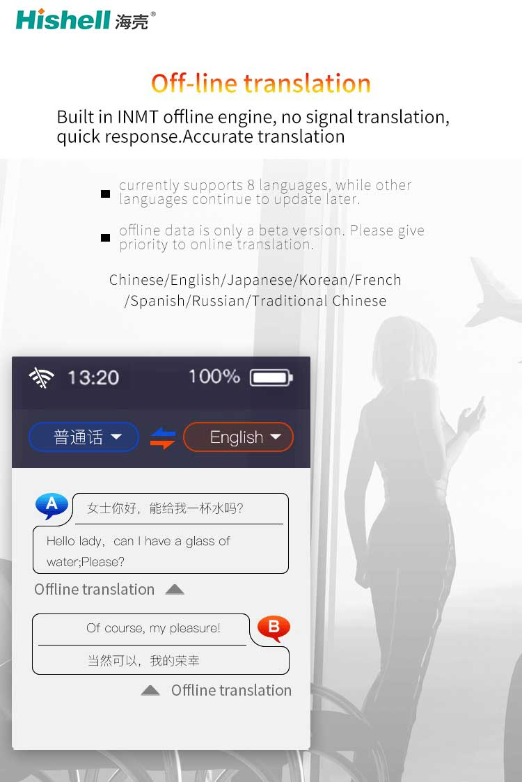 English to hindi machine translations are favored by consumers. 【Hishell】